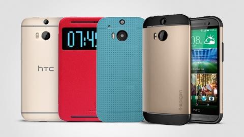 HTC One M8 kılıfları MobilCadde.com'da