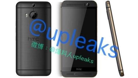 HTC One M9 Plus yeni basın görüntüleri ortaya çıktı