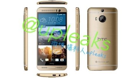 MediaTek Helio X10 çipsetli HTC One M9 Plus'ın tüm renk seçenekleri