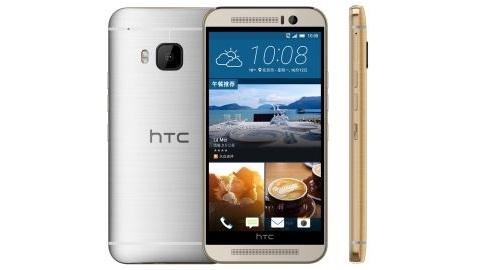 HTC One M9e detaylandı