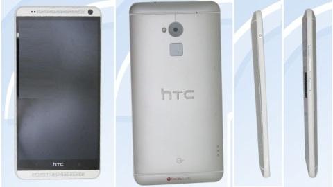 HTC One Max, Çin'de resmen görüntülendi