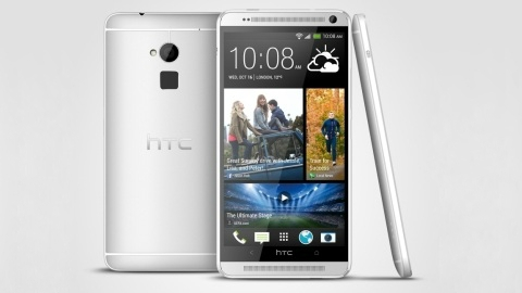 HTC One max tanıtıldı: 5.9 inç ekran, parmak izi okuyucu, 3.300 mAh pil