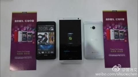 HTC One max yeniden görüntülendi