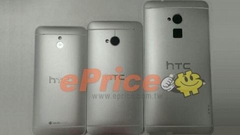HTC One Max'a ait yeni bir prototip görüntüsü sızdırıldı