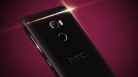 Büyük pilli HTC One X10'dan yeni sızıntı