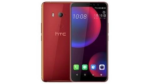 HTC U11 EYEs tanıtıldı