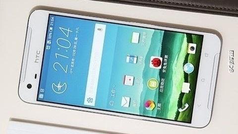 HTC X10 görüntülendi