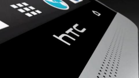 HTC'de neler oluyor