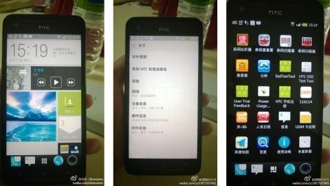 HTC'nin Çin'e özel mobil cihaz yazılımı görüntülendi