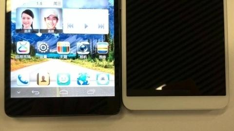 Huawei Ascend Mate 2 internete sızdı