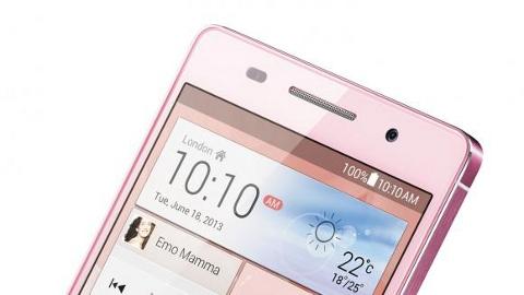 Huawei Ascend P6 en ince akıllı telefon
