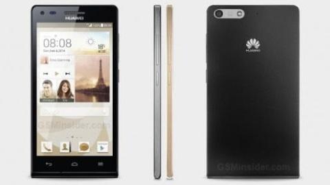 Huawei Ascend P7 mini resmiyet kazandı