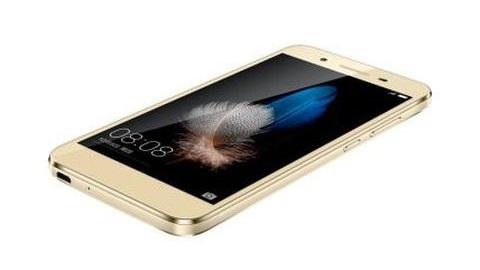 Metal kasalı Huawei Enjoy 5S duyuruldu, satış fiyatı açıklandı