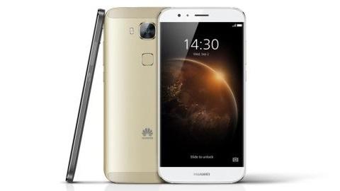 Sekiz çekirdekli Huawei G7 Plus duyuruldu