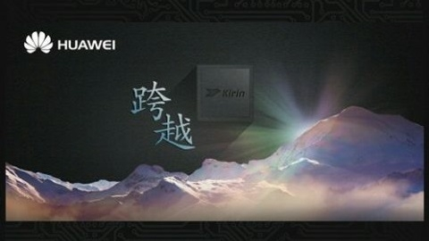 Huawei, yeni amiral gemi çipseti Kirin 950'yi tanıtmaya hazırlanıyor