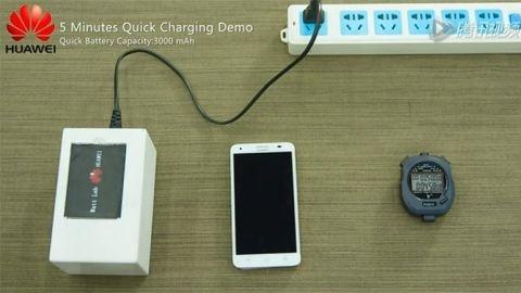 Huawei, beş dakikada %50 şarj sağlayan teknolojisini tanıttı