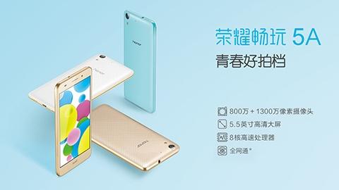 5,5 inçlik Huawei Honor 5A tanıtıldı