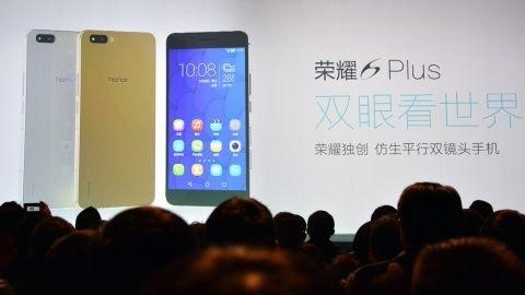 Çift arka kameralı Huawei Honor 6 Plus resmiyet kazandı