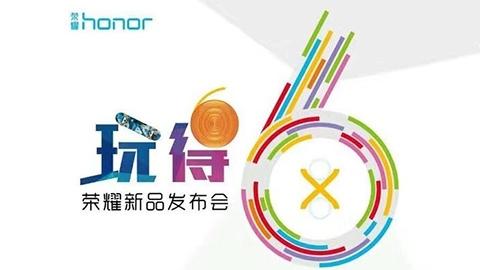 Çift arka kameralı Huawei Honor 6X tanıtım tarihi belli oldu