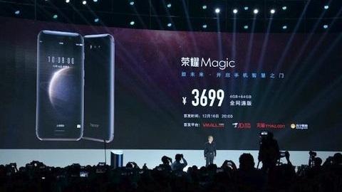 Kavisli ekrana sahip Huawei Honor Magic tanıtıldı