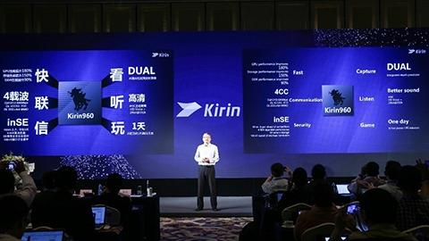 Huawei, üst seviye Kirin 960 mobil çipsetini resmen tanıttı