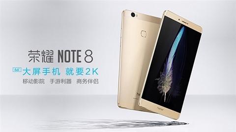 6,6 inçlik Huawei Honor Note 8 tanıtıldı