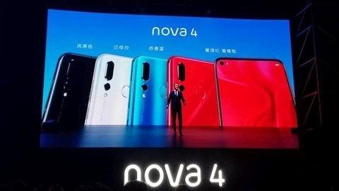 48 MP kameraya sahip Huawei Nova 4 tanıtıldı