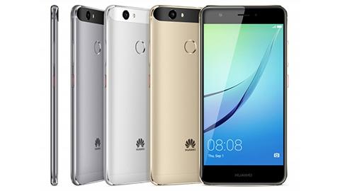 Huawei, orta seviye Nova ve Nova Plus telefonlarını duyurdu
