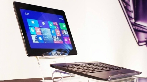 Intel Bay Trail çipsetli ASUS Transformer Book T100 tanıtıldı