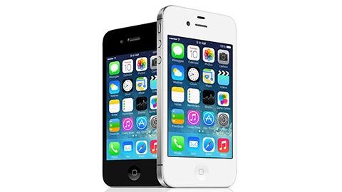 iOS 9.2.1 ile eski iPhone'ler hızlanıyor