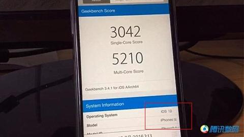 iPhone 6SE performans test sonucu görüntülendi