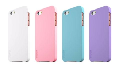 iPhone SE kılıf ve aksesuarları MobilCadde.com'da.