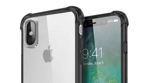 iPhone X Kılıf modelleri MobilCadde.com'da