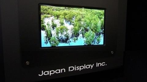 Japan Display, Apple için yeni bir LCD üretim tesisi inşa ediyor