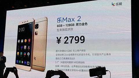 6 GB RAM'li LeEco Max 2 tanıtıldı