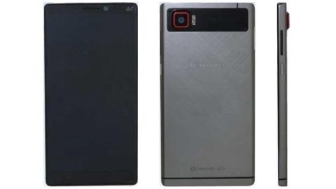 4000 mAh pillli Lenovo K920 Vibe Z2 Pro resmen sertifikalandı