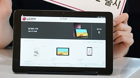 LG'den LTE destekli yeni tablet: G Pad 3 10.1