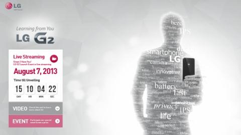 LG G2 için yeni bir tanıtım videosu yayımlandı