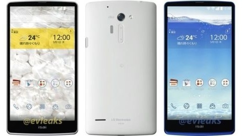LG G3'ün Japonya versiyonu görüntülendi