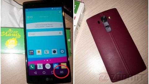 Çift SIM destekli LG G4 görüntülendi
