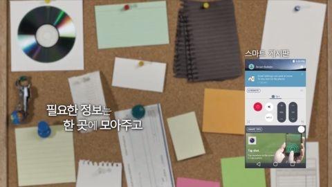 LG G4'ün UX 4.0 adlı kullanıcı arayüzü tanıtıldı