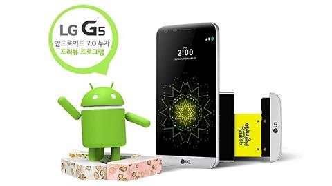 LG G5 için Android 7.0 Nougat güncelleme denemeleri başladı