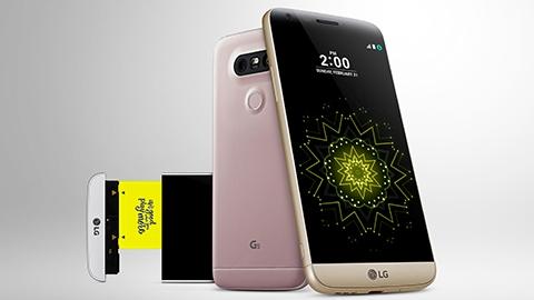 LG G5 resmen tanıtıldı, çıkış tarihi açıklandı