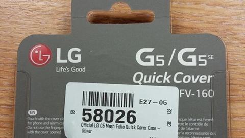 LG G5 SE resmen doğrulandı