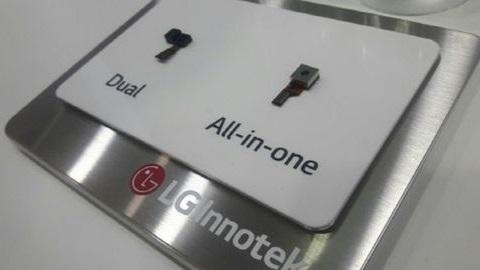 LG G6'da kullanılması beklenen iris tanıma teknolojisi tanıtıldı