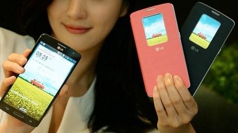 5.5 inç ekrana sahip LG Gx tanıtıldı