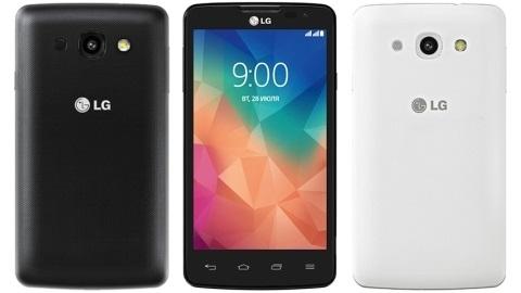 LG L60: 4,3 inç ekranlı yeni ucuz Android akıllı telefon