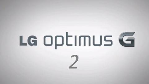 LG Optimus G 2 özellikleriyle fark yaratacak