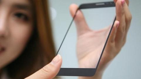 LG'den ekran camına yerleştirilebilen parmak izi okuyucu