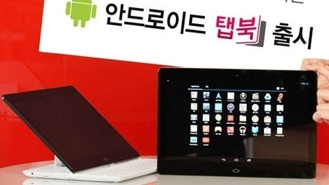 Intel i5 işlemci ve 4 GB RAM'li LG Tab Book Android tablet tanıtıldı